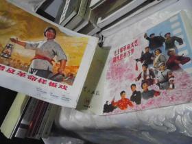 《工农兵画报》1974年第10期 横16开 毛主席革命文艺路线胜利万岁