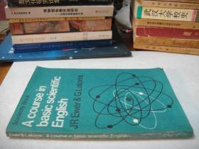 英文书:A course in basic scientific English