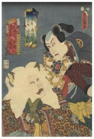 日本浮世绘 丰国画[东海道五十三次ノ内]安政四年  1857年 1枚 日本真品货源