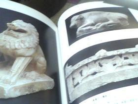 西安碑林博物馆《全图册》