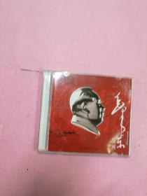 毛泽东诗词30篇 CD碟