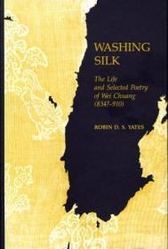 Washing Silk: The Life And Selected Poetry Of Wei Chuang (harvard-yenching Institute Monograph Serie