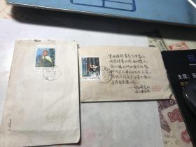 智取威虎山邮票实寄封【2封】