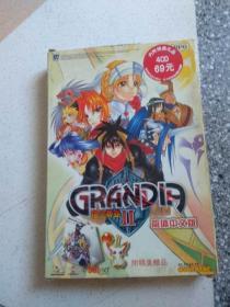 格兰蒂亚2【4张光盘】简体中文版
