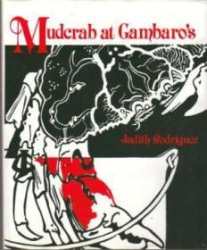 Mudcrab At Gambaros