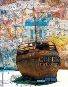 A Journey Through Greek Mythology