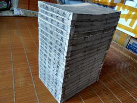 低价出售康熙二年和刻大开本《历史纲鉴补》20巨厚册存19册(仅少第2册)