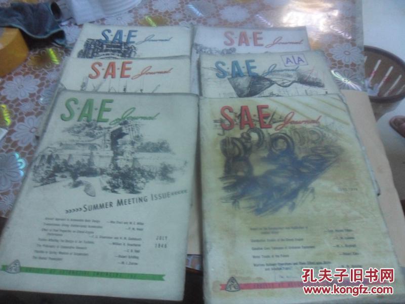 S.A.E journal  (英文原版期刊 1946年 1.3.4.5.6.7 期)6本合售