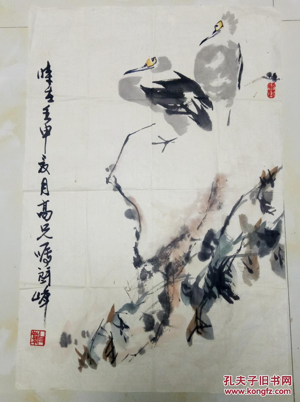 河北省美术家协会会员  霸州市美协主席阎峰  国画一幅     【68×45厘米】