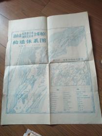 湖南省礼陵普口市浏阳文家市含煤地区构造体系4开
