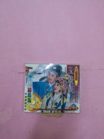 锡剧玉蜻蜓 VCD 3碟