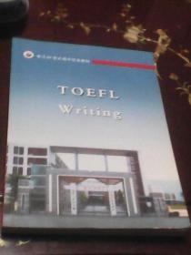 TOEFL  Writing(广州香江AP美式高中校本教材  英文影印版 16开259页)