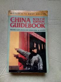 THE CHINA GUIDEBOOK 1988