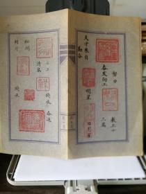 书法篆刻作品(两件合售)
