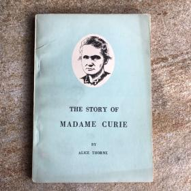 The story of madame cutie