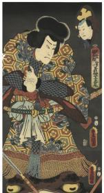 日本浮世绘 丰国画   天竺徳兵卫 実ハ义仲一子大日丸 安政四年  1857年 2枚竖式  日本真品货源