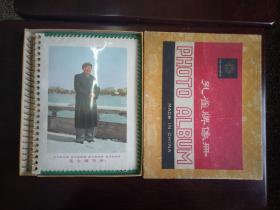 【孔雀牌】四个伟大 毛主席万岁 空白相册 姐姐赠妹妹  原包装盒 全品   见图