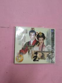 锡剧锦凤凰 VCD 2碟