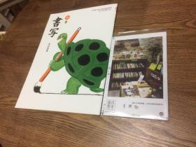 书写 四年级  【日文原版书写教材 日本小学校国语科用教材