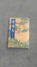 历史小说..【清】蜃楼志