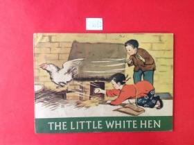 1956 小白母鸡 (英文)外文连环画