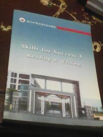Skills for Success 3 Reading  & Writing(广州香江AP美式高中校本教材  英文影印彩印版 16开223页)