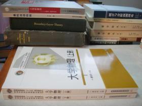 【正版】大学物理(全2册)(库存书)