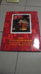 2008中华人民共和国邮票【北方集邮】KT08