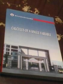 CALCULUS OF A SINGLE VARIABLE(广州香江AP美式高中校本教材  英文影印版 16开249页)