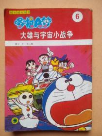 哆啦A梦 6.卡通漫画,童书,绘画