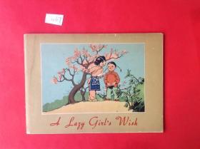 1962 懒姑娘的幻想 (英文) 外文连环画