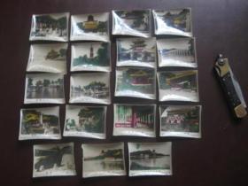 北京万寿山景观老照片共19张合售(手工上色,繁体字,可能是上世纪五十年代的东西)