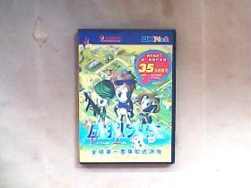 虚拟人生【全球第一套体验式游戏】 1CD