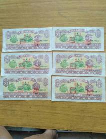 1982年晋江县金井供销合作社股票2元,6张合售
