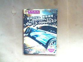 游戏光盘 开心正版 极品飞车9:最高通缉(两碟装)