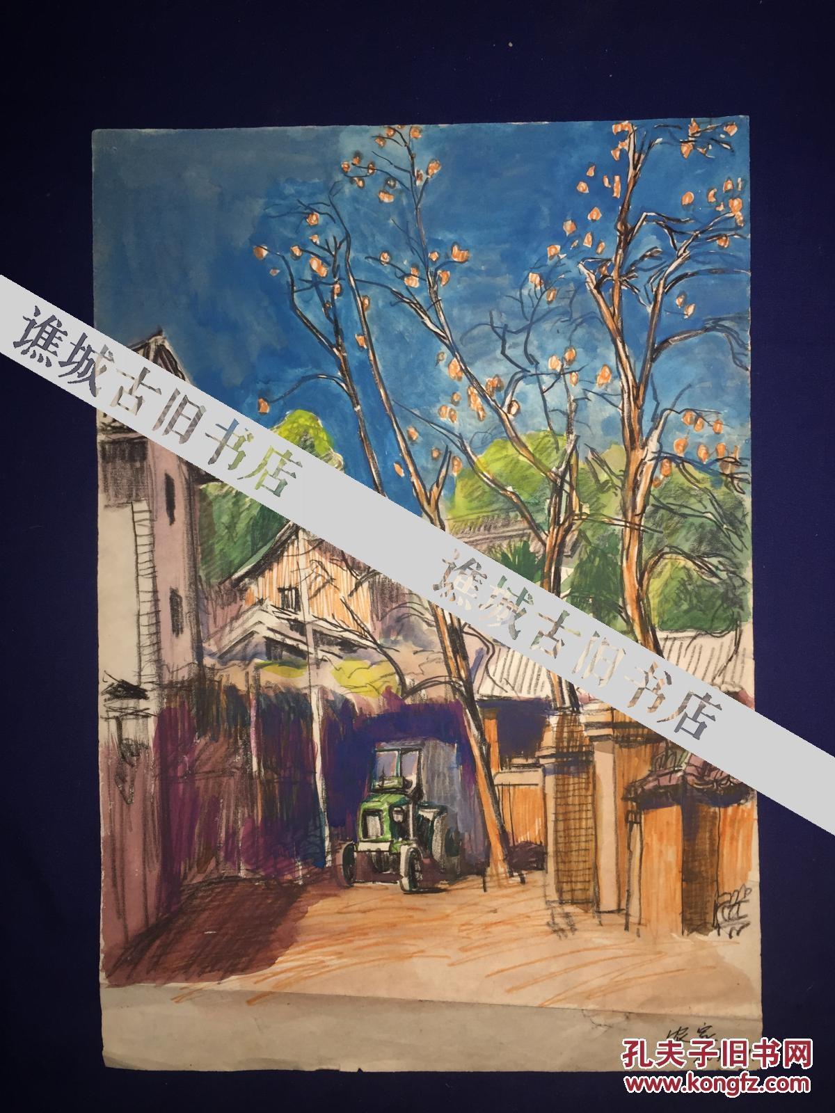 著名版画家--杜琦  81年画  农家  规格39.5x27