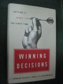 英文原版 Winning Decisions  (精装)