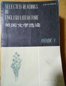 英国文学作品选读(高等学校试用教材)第一,二,三册合售