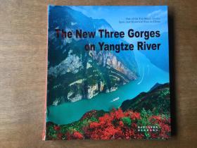 The New Three Gorges on Yangtze River(新三峡)英文版