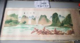 植绒画:漓江之春 80年代装饰画,产地河南