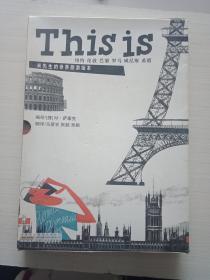 THIS IS米先生的世界旅游绘本.【全6册】书壳有破损 介意慎拍