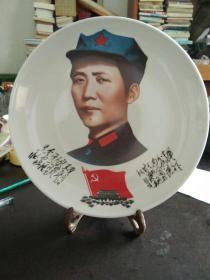 文革老瓷器      毛主席戴八角帽瓷盘