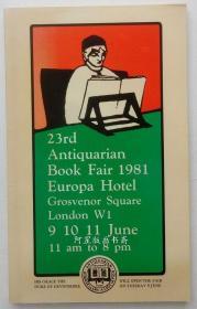 《1981年英国古书商联盟第23届古书展目录》