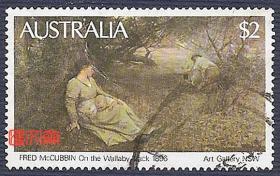 外国-澳大利亚发行著名油画邮票,【疲惫母亲和儿子】看丈夫宰杀绵羊图,好信销票