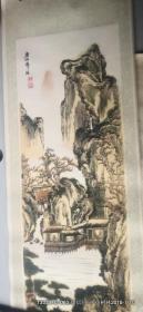 植绒画:竖轴 山水画四 唐伯虎法  80年代装饰画,产地河南