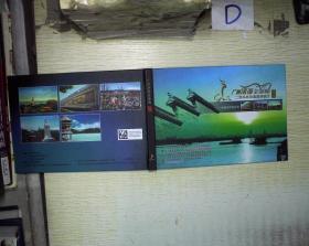 广州滨海金游廊之二 二维码旅游通票明信片 精装.