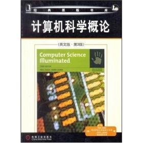 【二手包邮】计算机科学概论(英文版.第3版)(Computer Science Il