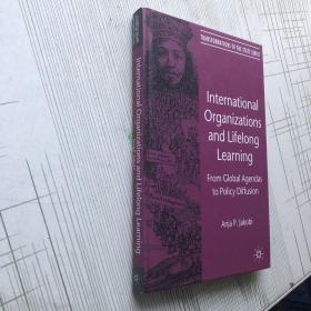 International Organizations and Lifelong 国际组织与终身