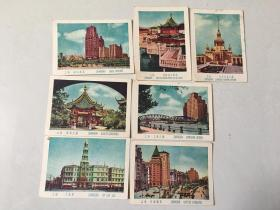 50-60年代小画片上海【上海中苏友好大厦、上海城隍庙曲桥、上海大世界、上海外滩风景、上海大厦、上海桂林公园、上海国际饭店】等7张合售