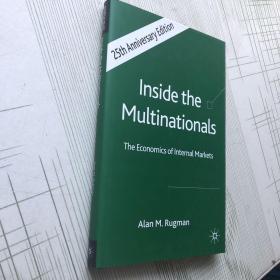 Inside the Multinationals  跨国公司内部